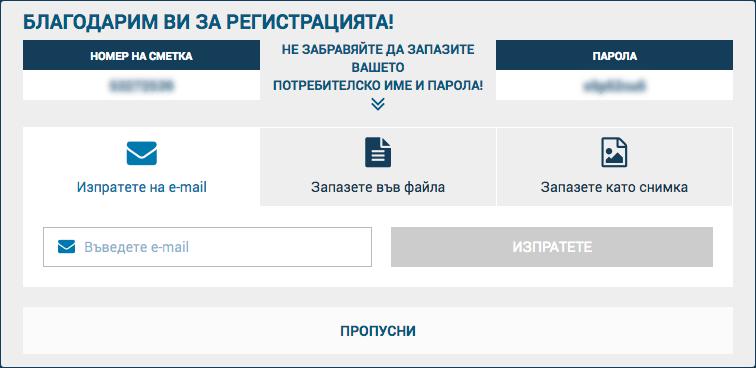 1xbet успешна регистрация