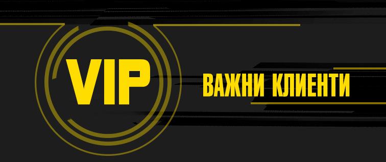 Eфбет ВИП бонус